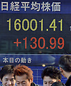 Tokyo Stock Exchange market on Tuesday, December 24. 2013