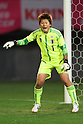 Ayumi Kaihori (JPN), .April 1, 2012 - Football / Soccer : .KIRIN Challenge Cup 2012 .Match between Japan 1-1 USA .at Yurtec Stadium Sendai, Miyagi, Japan. .(Photo by Daiju Kitamura/AFLO SPORT) [1045]..