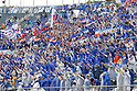 Yokohama Marinos fans, April 23rd, 2011 - Football : 2011 J.LEAGUE Division 1, 7th Sec match between Kashima Antlers 0-3 Yokohama Marinos at National Stadium, Tokyo, Japan. The J.League resumed on Saturday 23rd April after a six week enforced break following the March 11th Tohoku Earthquake and Tsunami. All games kicked off in the daytime in order to save electricity and title favourites Kashima Antlers are still unable to use their home stadium which was damaged by the quake. Velgata Sendai, from Miyagi, which was hard hit by the tsunami came from behind for an emotional 2-1 victory away to Kawasaki. (Photo by Akihiro Sugimoto/AFLO SPORT) [1080]