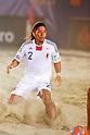 Takashi Arakaki (JPN), AUGUST 28, 2011 - Beach Soccer : Crescentini Trophy match between Italy 1-2 Japan at Stadio del Mare in Marina di Ravenna, Italy, (Photo by Enrico Calderoni/AFLO SPORT) [0391]