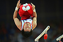 2012 Olympic Games - Artistic Gymnastics - Men's Team final