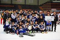 IJSHOCKEY: HEERENVEEN: Thialf, IIHF Ice Hockey U18 World Championship, 060412, World Champion Korea, ©foto Martin de Jong