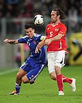 Fussball international 2011, Testspiel: Oesterreich - Slowakei