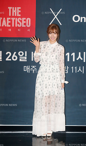 Tiffany(-Girls' Generation-TTS), Aug 22, 2014 : Tiffany of Girls' Generation-TTS, a subgroup of South Korean girl group Girls' Generation or SNSD, attends a press conference for the subgroup's new variety TV show, OnStyle. The Taetiseo at the CJ E&M Center in Seoul, South Korea.  (Photo by Lee Jae-Won/AFLO) (SOUTH KOREA)