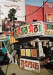 Street scene, Kohlapur, Gujarat