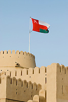 Oman, Buraimi, Al Khandaq Fort, and Omani flag