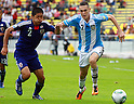 Naoki Kawaguchi (JPN), Lucas Ocampos (ARG), JUNE 24th, 2011 - Football : 2011 FIFA U-17 World Cup Mexico Group B match between Japan 3-1 Argentina at Estadio Morelos in Morelia, Mexico. (Photo by MEXSPORT/AFLO).