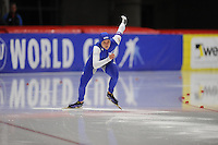 SPEED SKATING: INZELL: 04-12-2015, Max Aicher Arena, ISU World Cup, 500m Ladies, Heather Richardson (USA), ©foto Martin de Jong