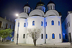 Russian Orthodox Mosque