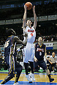 Keisuke Murakoshi (Fukuoka Univ Ohori), DECEMBER 29, 2011 - Basketball : JX-ENEOS Winter Cup 2011, 42nd All Japan High school Basketball Championship third place mach between Fukuoka Univ Ohori 56-90 Numazu Chuo at Tokyo Metropolitan Gymnasium, Tokyo, Japan. (Photo by Yusuke Nakanishi/AFLO SPORT) [1090]