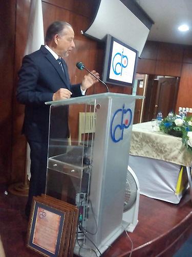 Luis Eduardo Lora, Huchi