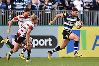 Matt Banahan of Bath Rugby goes on the attack. West Country Challenge Cup match, between Bath Rugby and Gloucester Rugby on September 26, 2015 at the Recreation Ground in Bath, England. Photo by: Patrick Khachfe / Onside Images