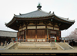 Yumedono Hall of Dreams, Japan's Oldest Octagonal Hall, 739 AD, To-in East Temple, Horyuji, Nara, Japan