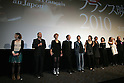 March 18, 2010 - Tokyo, Japan - (L-R) Mia Hansen-Love, Jean-Pierre Jeunet, Cecile De France, Arnaud Desplechin, Mathieu Amalric and Jane Birking attend the French Film Festival 2010 press conference at Roppongi Hills on March 18, 2010 in Tokyo, Japan. (Laurent Benchana/Nippon News)