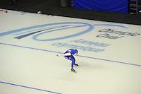 SPEEDSKATING: CALGARY: Olympic Oval, 07-03-2015, ISU World Championships Allround, 3000m Ladies, Heather Richardson (USA), ©foto Martin de Jong