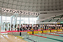 General view, ..AUGUST 13, 2011 - Swimming : 2011 Japan Para Championships, Opening Ceremony..at Namihaya Dome, Osaka. Japan. (Photo by Akihiro Sugimoto/AFLO SPORT) [1080]