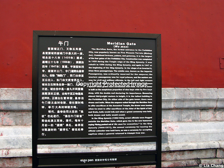 Forbidden City, Beijing. August 3-11, 2008. Photo by Lia Chang
