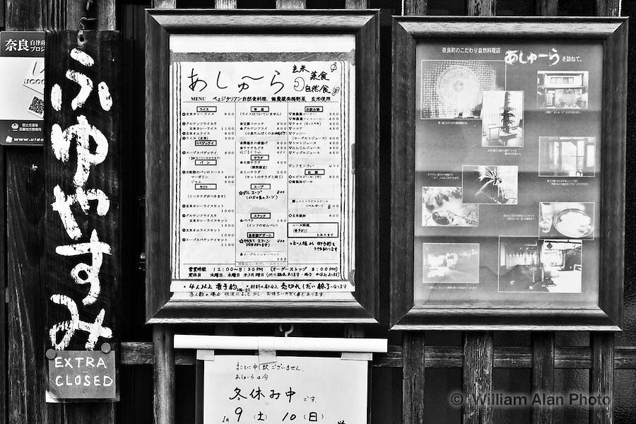 Extra Closed - Nara Japan January 2010