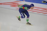 SCHAATSEN: BERLIJN: Sportforum Berlin, 06-12-2014, ISU World Cup, Douwe de Vries (NED), ©foto Martin de Jong