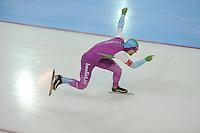 SCHAATSEN: GRONINGEN: Sportcentrum Kardinge, 17-01-2015, KPN NK Sprint, Jesper Hospes, ©foto Martin de Jong