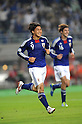 Shinji Okazaki (JPN),.OCTOBER 11, 2011 - Football / Soccer :.Shinji Okazaki of Japan celebrates after scoring his team's second goal during the 2014 FIFA World Cup Asian Qualifiers Third round Group C match between Japan 8-0 Tajikistan at Nagai Stadium in Osaka, Japan. (Photo by Takahisa Hirano/AFLO)