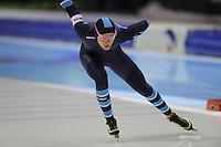 SCHAATSEN: HEERENVEEN: 25-10-2013, IJsstadion Thialf, NK afstanden, 1500m , Manon Kamminga, ©foto Martin de Jong