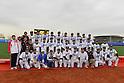 Baseball: Tianjin 2013 the 6th East Asian Games