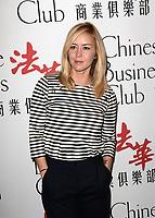 Enora MALAGRE - Chinese Business Club a l'occasion de la Journee Internationale de la Femme - 8 mars 2017 - Paris - France