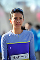 Rie Hasegawa,.MARCH 11, 2011 - Marathon : Nagoya Women's Marathon 2012 Start &amp; Goal at Nagoya Dome, Aichi, Japan. (Photo by Jun Tsukida/AFLO SPORT)[0003].