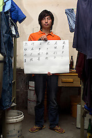 Feng Long - 21 Yrs.<br />