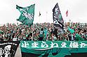 FCMatsumoto Yamaga FC fans,..SEPTEMBER 3, 2011 - Football / Soccer :91st Emperor's Cup first round match between Matsumoto Yamaga F.C. 3-0 Maruoka Phoenix at Matsumoto Stadium &quot;Alwin&quot; in Nagano, Japan. (Photo by AFLO)