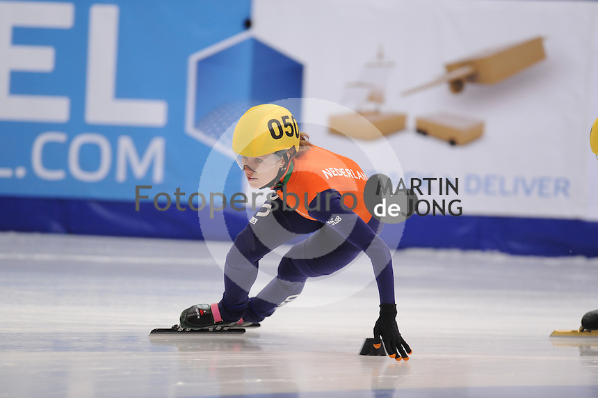 "SHORT TRACK: MOSCOW: Speed Skating Centre ""Krylatskoe"", 14-03-2015, ISU World Short Track Speed Skating Championships 2015, Ranking Races, Rianne DE VRIES (#050 