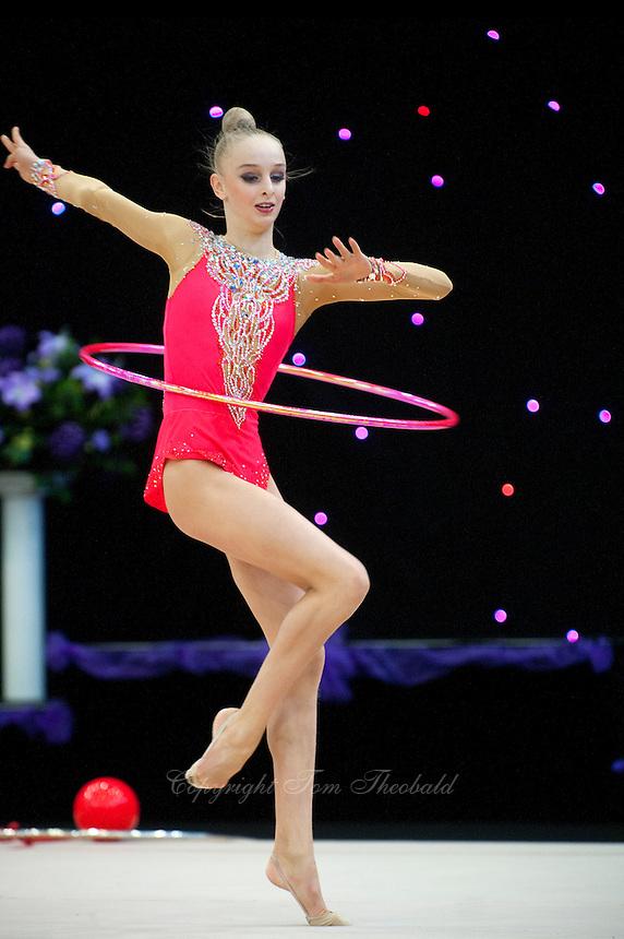 "February 12, 2016 - Tartu, Estonia -  OLENA DIACHENKOof Ukraine performs in junior All-Around at ""Miss Valentine"" 2016 international tournament."