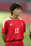 09 August 2008: Ri Un Gyong (PRK).  The women's Olympic soccer team of Brazil defeated the women's Olympic soccer team of North Korea 2-1 at Shenyang Olympic Sports Center Wulihe Stadium in Shenyang, China in a Group F round-robin match in the Women's Olympic Football competition.