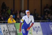 SCHAATSEN: BERLIJN: Sportforum Berlin, dec. 2014, ISU World Cup, ©foto Martin de Jong