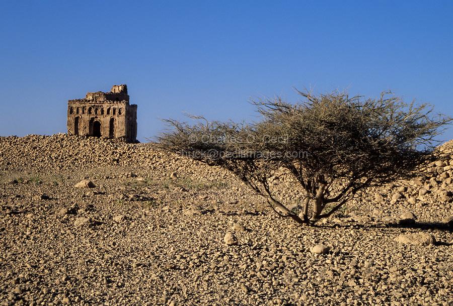 Qalhat, Oman.  Remains of Bibi Maryam's Mausoleum.