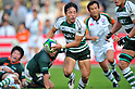 Tomohiro Sakurai (Green Rockets), November 12, 2011 - Rugby : Japan Rugby Top League 2011-2012, 3rd Sec match between NEC Green Rockets 29-26 TOYOTA Verblitz at Chichibunomiya Rugby Stadium, Tokyo, Japan. (Photo by Jun Tsukida/AFLO SPORT) [0003]