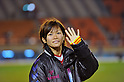 Nahomi Kawasumi (Leonessa), NOVEMBER 30, 2011 - Football / Soccer : TOYOTA Vitz Cup during Frendiy Women's Football match INAC Kobe Leonessa 1-1 Arsenal Ladies FC at National Stadium in Tokyo, Japan. (Photo by Jun Tsukida/AFLO SPORT) [0003]