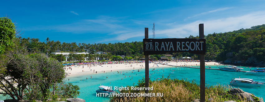 Panorama of the beach from Raya resort, Raya island, Thailand