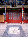 AA01213-01...CHINA - Imperial Concubine quarters at Huaqing Hot Spring near Xi'an.