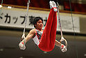 Shogo Nonomura (JPN), NOVEMBER 27, 2011 - Artistic Gymnastics : FIG ART World Cup 2011 Tokyo Men's Individual All-Around Rings at Ryogoku Kokugikan, Tokyo, Japan. (Photo by YUTAKA/AFLO SPORT) [1040]