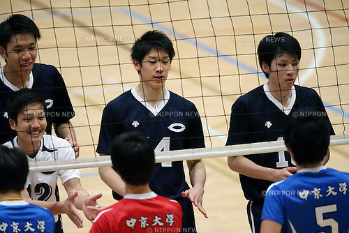 Yuki Ishikawa (), <br /> DECEMBER 3, 2015 - Volleyball : 2015 All Japan Intercollegiate Volleyball Championship men's match between Chuo University and Chukyo University in Tokyo, Japan. (Photo by Jun Tsukida/AFLO SPORT)
