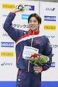 Ryo Takeishi, September 4, 2011 - Swimming : Ryo Takeishi celebrates wining victory during the Intercollegiate Swimming Championships, Men's 200m breaststroke medal ceremony at Yokohama international pool, Kanagawa. Japan. (Photo by Yusuke Nakanishi/AFLO SPORT) [1090]