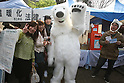 Earth Day 2010
