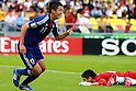 Hiroki Akino (JPN), JUNE 24, 2011 - Football : 2011 FIFA U-17 World Cup Mexico Group B match between Japan 3-1 Argentina at Estadio Morelos in Morelia, Mexico. (Photo by MEXSPORT/AFLO)