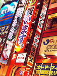 Colorful store signs shining at night in Akihabara, Tokyo, Japan.