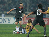 Dominick Sarle dribbles the ball. Spain defeated the U.S. Under-17 Men National Team  2-1 at Sani Abacha Stadium in Kano, Nigeria on October 26, 2009.