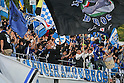 Gamba Osaka fans, .MAY 12, 2012 - Football / Soccer : .2012 J.LEAGUE Division 1 match between .Gamba Osaka 1-1 Vegalta Sendai .at Expo'70 Commemorative Stadium, Osaka, Japan. (Photo by Akihiro Sugimoto/AFLO SPORT) [1080]