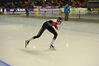 SPEED SKATING: CALGARY: Olympic Oval, 08-03-2015, ISU World Championships Allround, Martina Seabliková (CZE), ©foto Martin de Jong