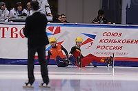 "SHORT TRACK: MOSCOW: Speed Skating Centre ""Krylatskoe"", 15-03-2015, ISU World Short Track Speed Skating Championships 2015, Semifinals 1000m Men, Sjinkie KNEGT (#148   NED), Jingnan SHI (#114   CHN), ©photo Martin de Jong"